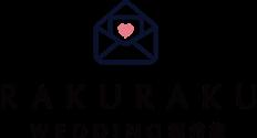 rakuraku wedding招待状 ロゴ